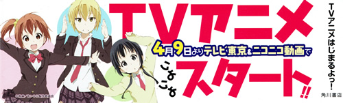 【あいうら】原作コミックス帯