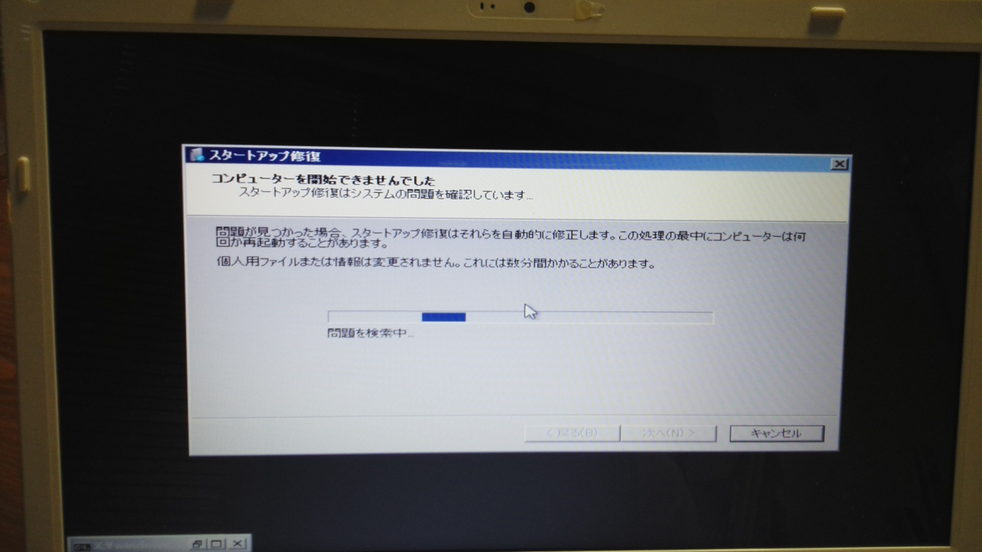 2015041812353474a.jpg