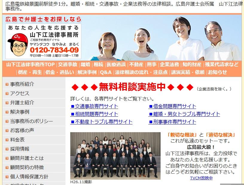 HP_TOP.jpg