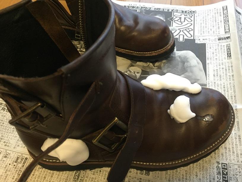 Boots_clean2.jpg
