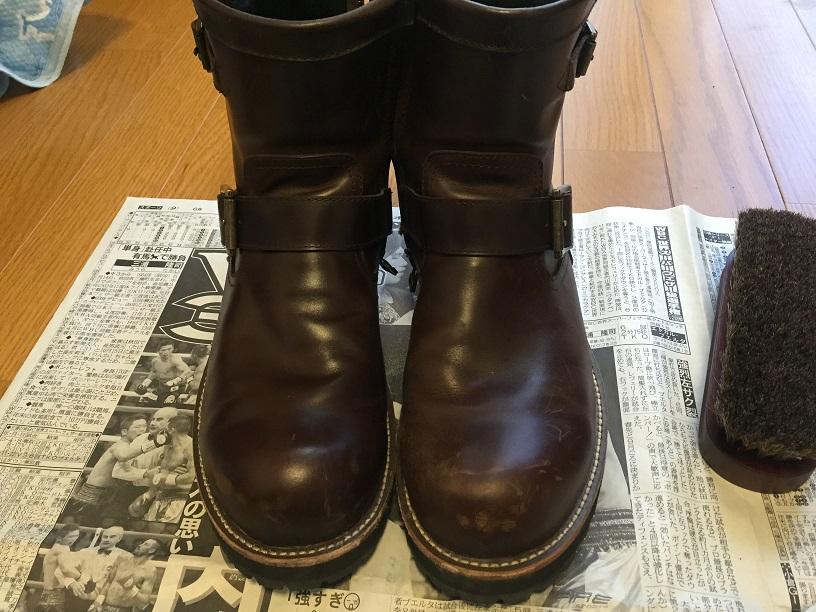 Boots_clean4.jpg