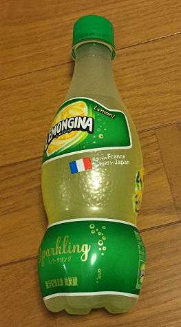 Lemongina.jpg