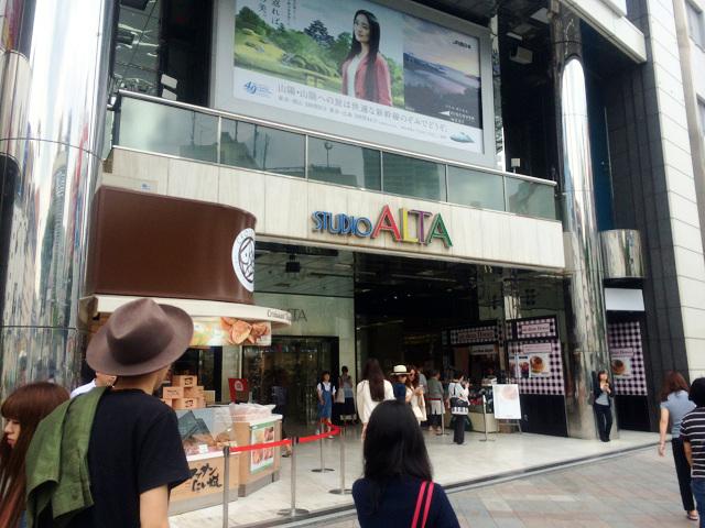 新宿アルタ前 by占いとか魔術とか所蔵画像