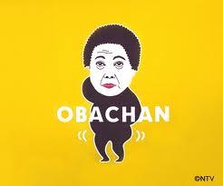obacyan.png