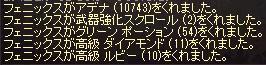 LinC0035_20150609195139ea7.jpg