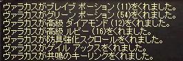 LinC0040.jpg