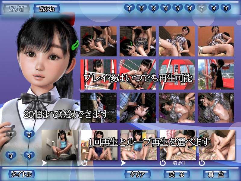 d_077986jp-004.jpg