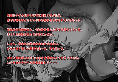 gameover_20150324225228a12.jpg