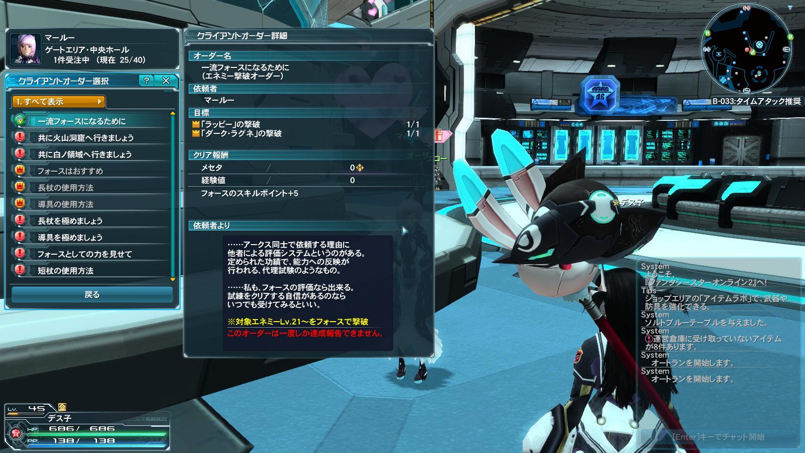 default(2015-02-21)39973.jpg