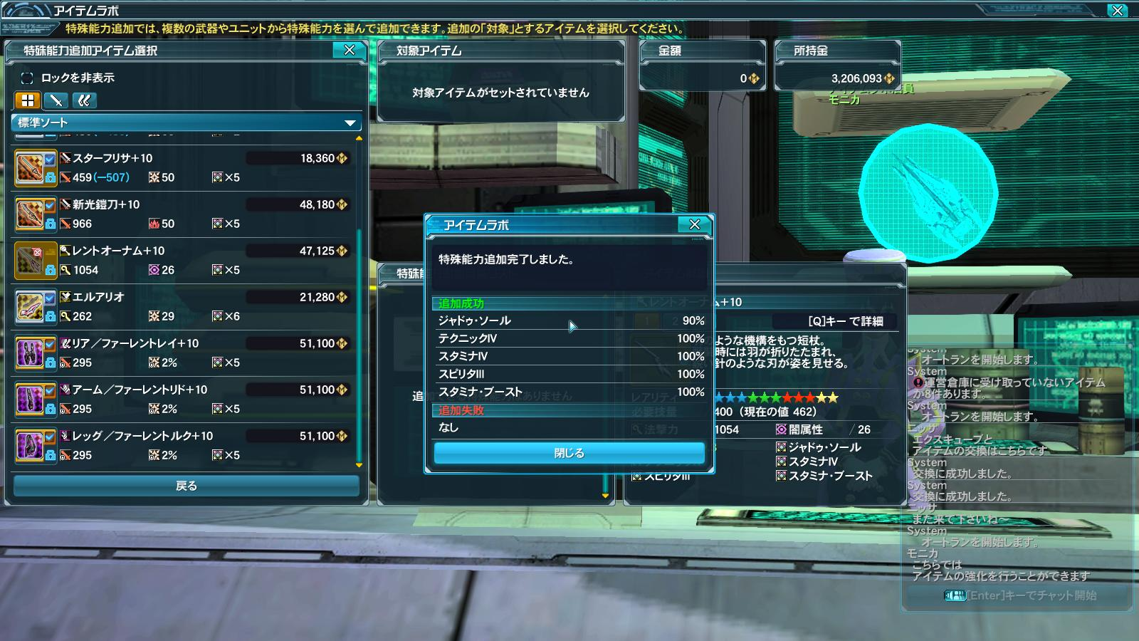 default(2015-03-23)42208.jpg