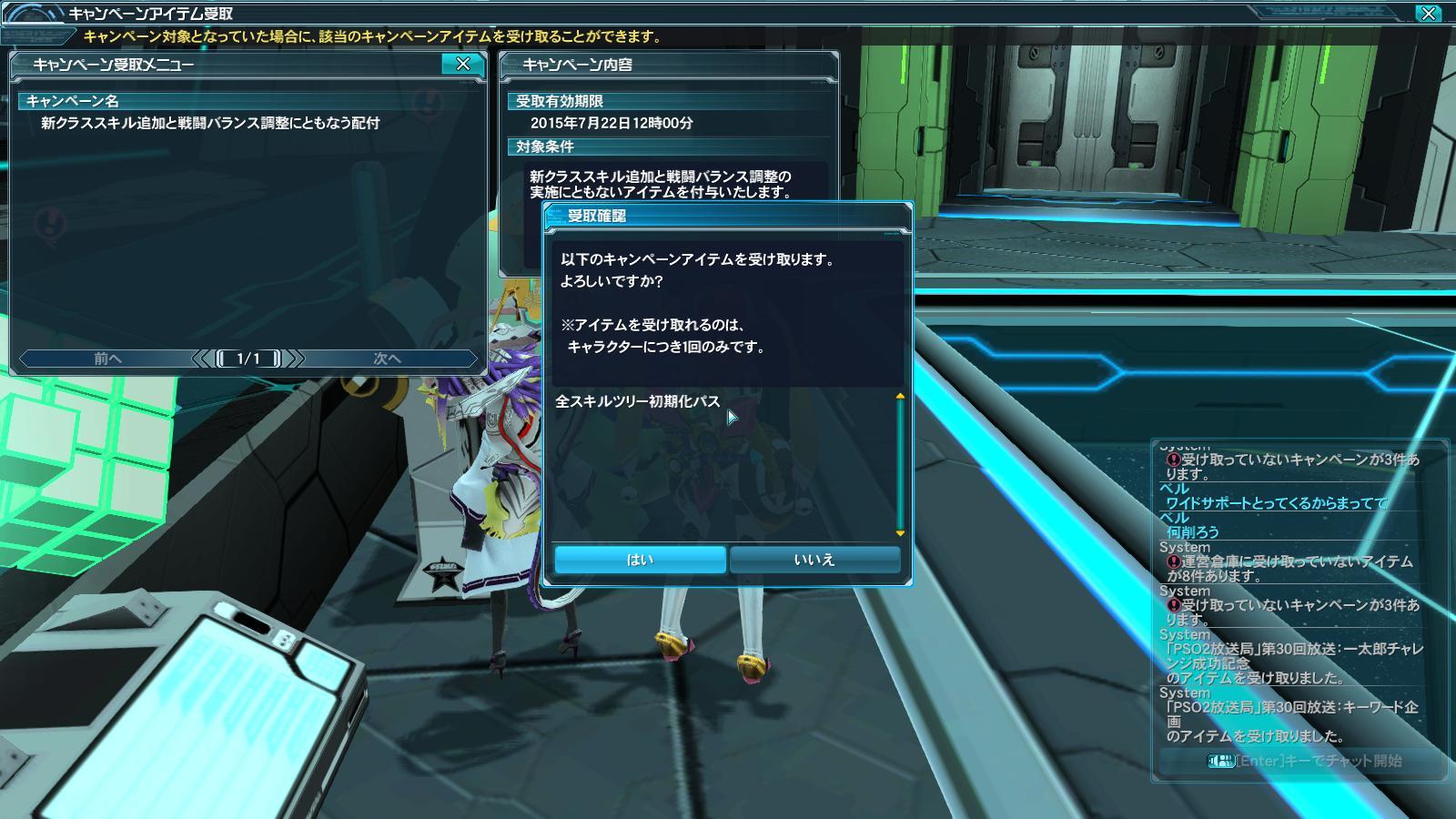 default(2015-04-22)45632.jpg