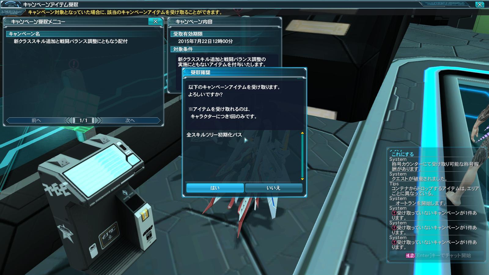 default(2015-04-22)45675.jpg