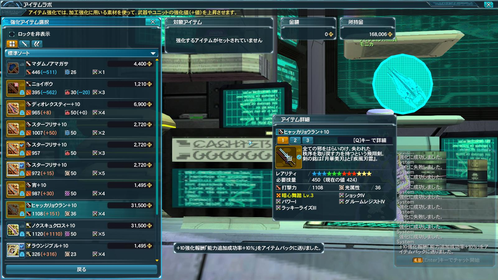 default(2015-05-01)46503.jpg