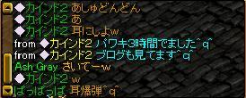 20150405233615435.jpg