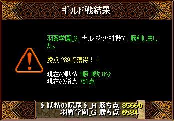 20150408233549c78.jpg