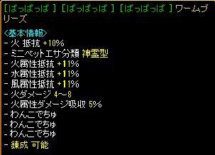 201504100532230dc.jpg