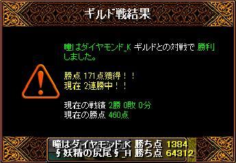 2015041310320152a.jpg
