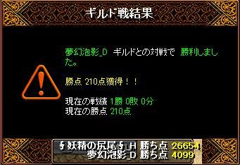 201505080156060cb.jpg