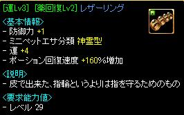 201505140916470cd.jpg