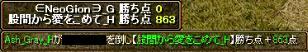 20150518121225c41.jpg