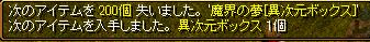 201505241438129f4.jpg
