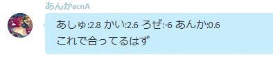 20150529032952c14.jpg