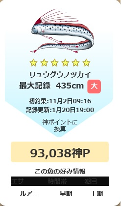 20150506191738a50.jpg