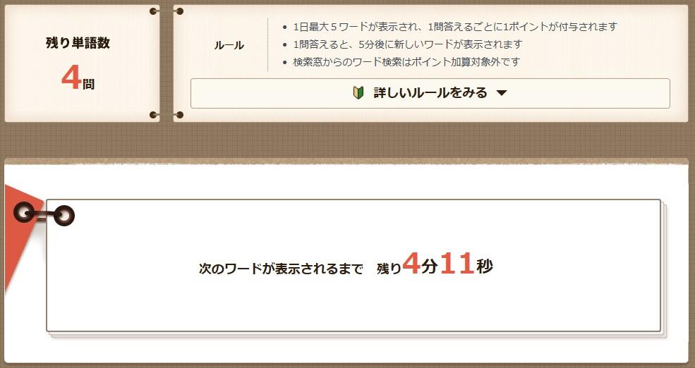 20150529174629498.jpg