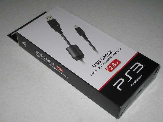 ソニー純正品 USBケーブル 2.8m (型番 : CECH-ZUC1) 購入