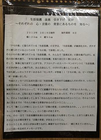 blog03.jpg