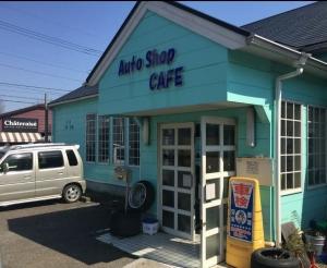 Bike Garage Cafe