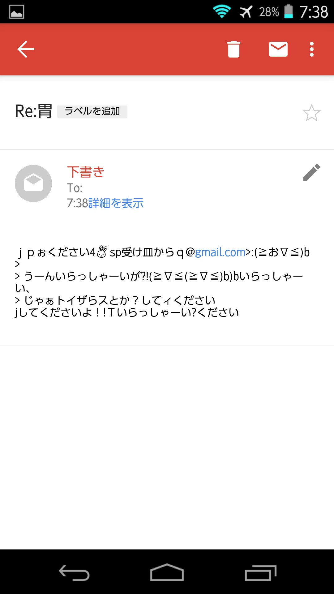 20150603115726437.jpg