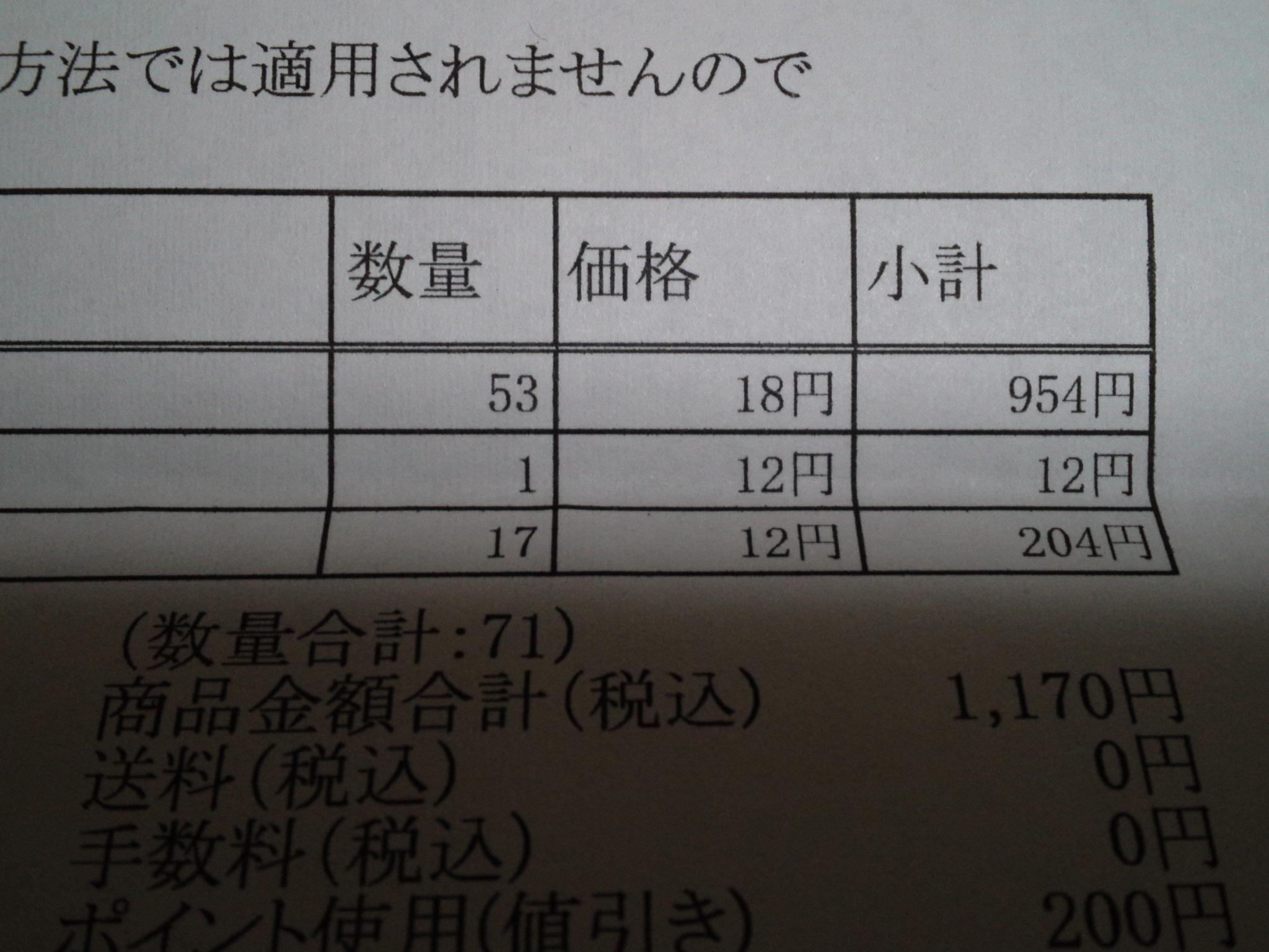 SN3S1208.jpg