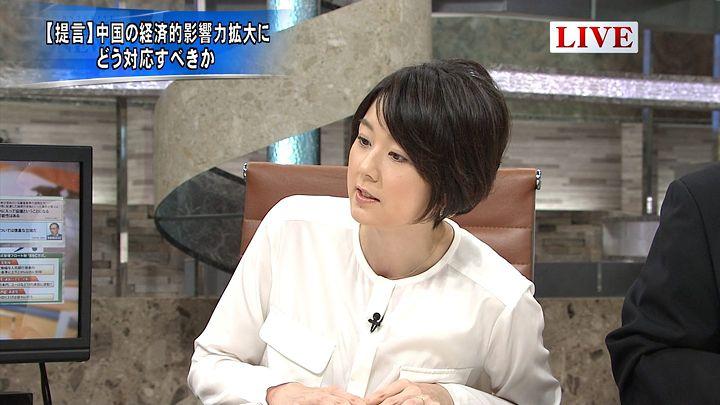 akimoto20150323_16.jpg