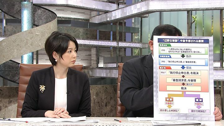 akimoto20150326_05.jpg