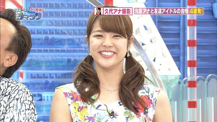 kushiro20150317_09.jpg