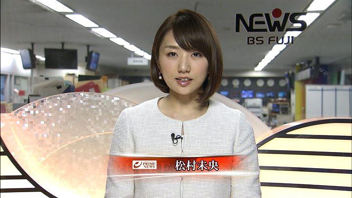 matsumura20150312_07.jpg