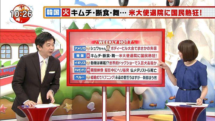 matsumura20150314_06.jpg