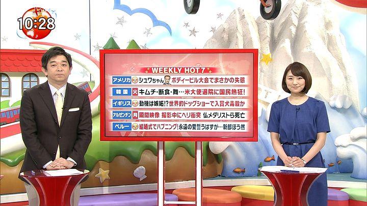 matsumura20150314_08.jpg
