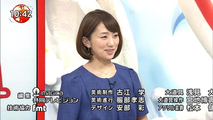 matsumura20150314_14.jpg