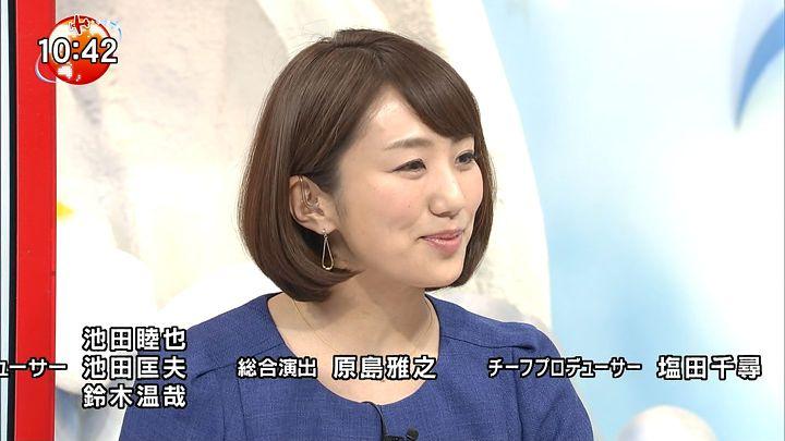 matsumura20150314_15.jpg