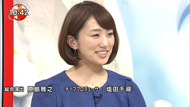 matsumura20150314_16.jpg