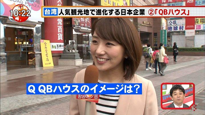 matsumura20150321_22.jpg