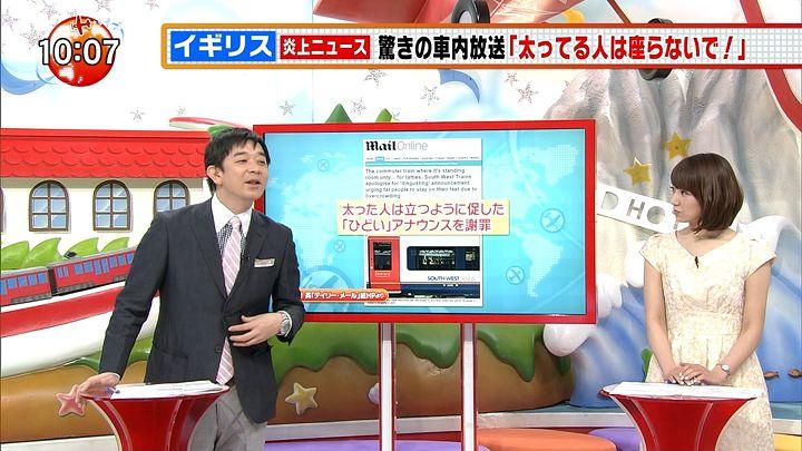 matsumura20150328_03.jpg