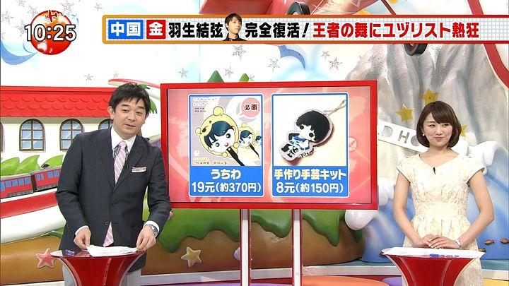 matsumura20150328_07.jpg