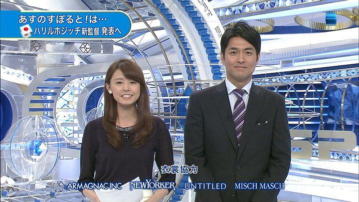 miyazawa20150311_09.jpg