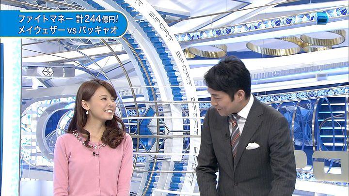 miyazawa20150312_04.jpg