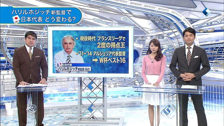 miyazawa20150312_06.jpg