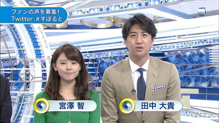 miyazawa20150313_02.jpg