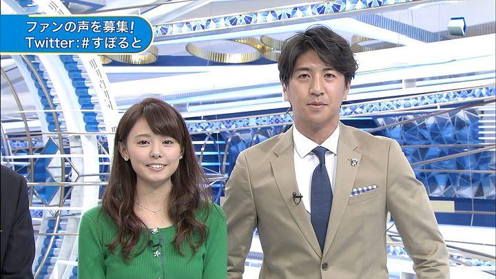 miyazawa20150313_03.jpg
